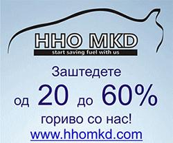 HHO MKD